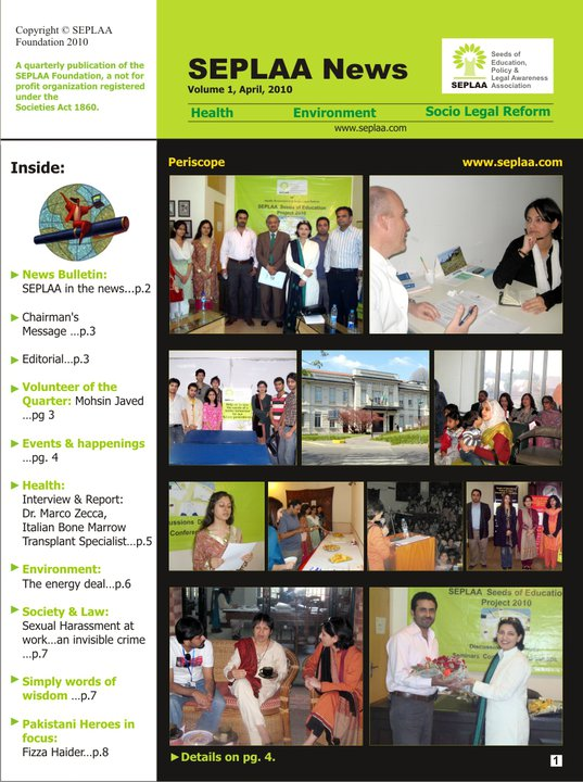 First Volume of SEPLAA News 2010