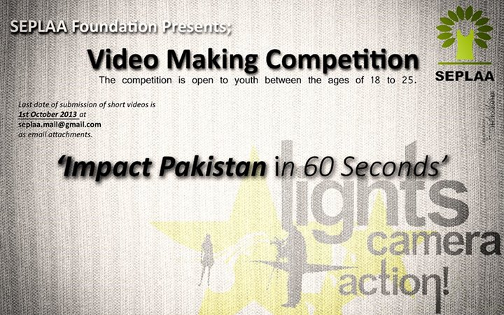 essay writing competition 2013 pakistan
