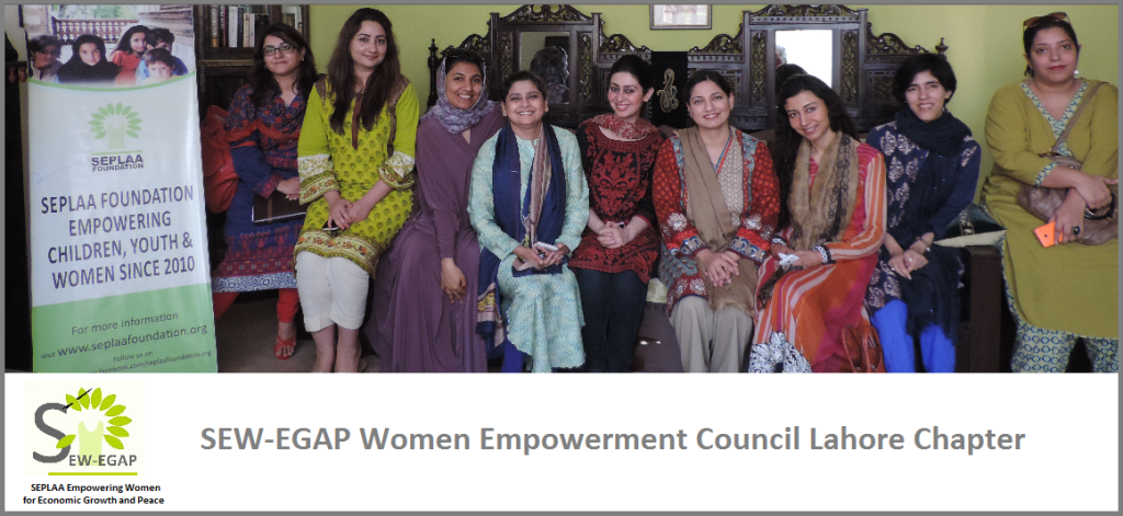 women empowerment lahore chapter